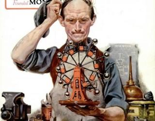 Almes Avançados - Norman Rockwell: Mecanismo
