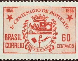 Almes Avançados - Selo Postal: Centenário de Botucatu 1955